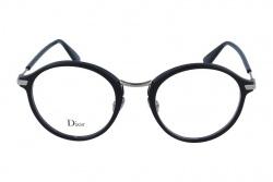 Dior Essence 6 807 49 21