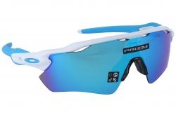 ▷ Oakley sport glasses - Glasses shop online. - OpticalH 39f6e97c6d