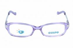 Guipo 4293 0 45 17