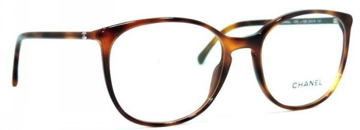 5a654bf16a4cd ▷ Las gafas Chanel  iconos atemporales - OpticalH
