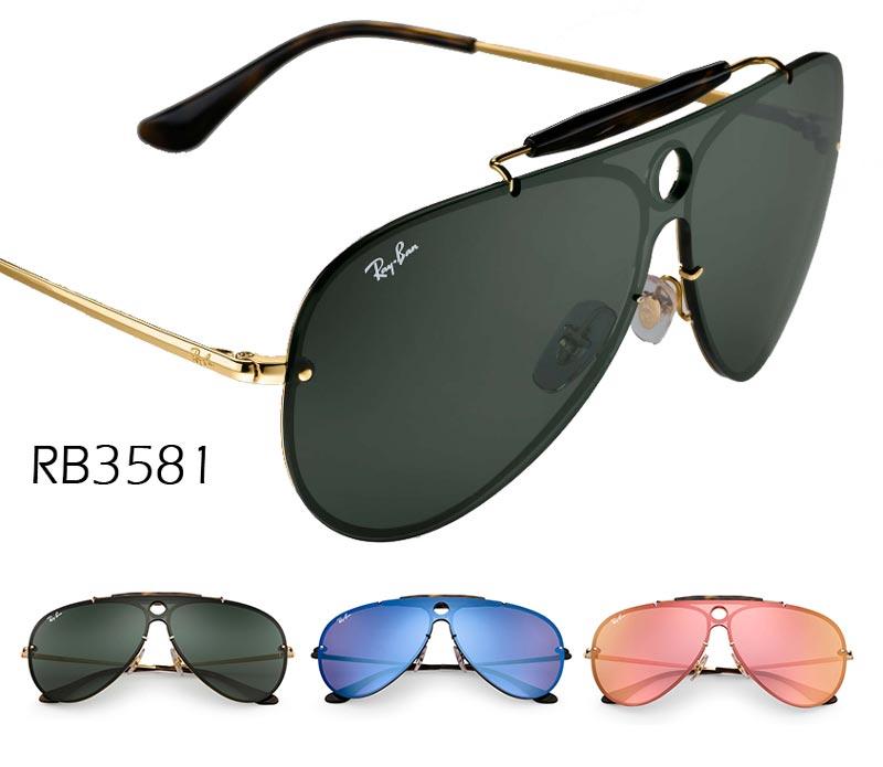 97fe3b12d8 Nuevos modelos de gafas Ray Ban Blaze - Colección 2018