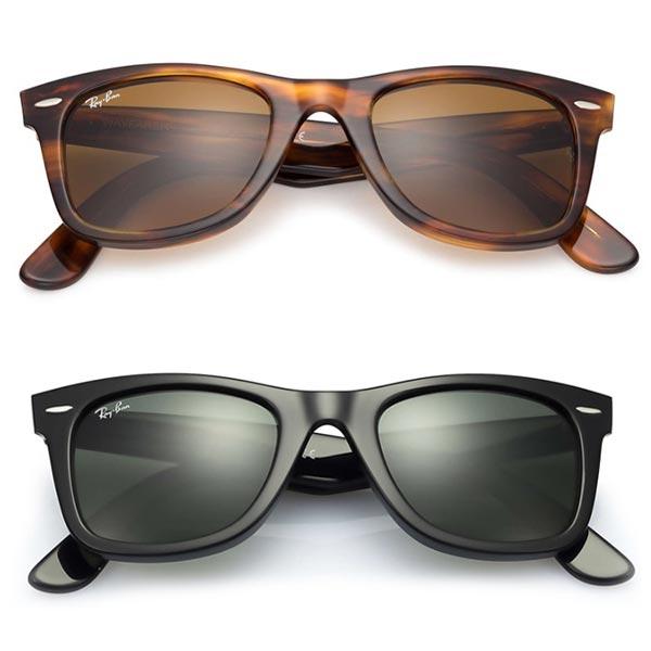 ac36951bae ▷ 15 Mejores marcas de Gafas de Sol - Comparativa 2019