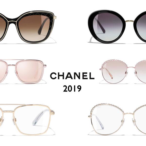 af4bda5e385d1 ▷ Gafas Chanel 2019 - Modelos que serán tendencia